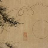chaos-primordial_Zhu-Derun