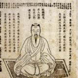gravure-sur-bois-alchimie-interne-taoïste