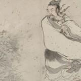 Liezi-_-Zhang-Lu