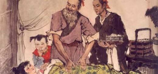 medecin chinois